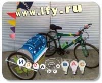 Велосипед со стиральной машиной