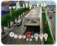 Дизайн городского автобуса