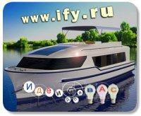 Экологические лодки на гибридных двигателях