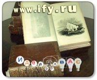Бизнес идея: Заработок на конвертации старых книг в электронные библиотеки