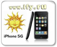 Какой будет Apple iPhone 5G?