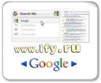 Личная поисковая информация