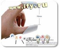 Устройство на пальцы для измерения расстояния