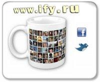 Социальная кружка для любителей Facebook и Twitter