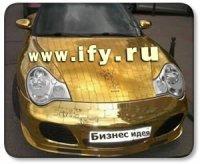 Бизнес идея: Декорирование золотом любых металлических поверхностей