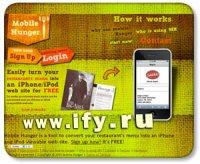 Приложение для создания интернет–меню в ресторанах