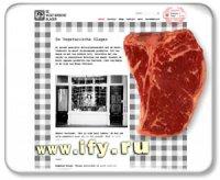 Магазин заменителей мяса