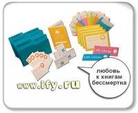 Комплект «Маленький библиотекарь»
