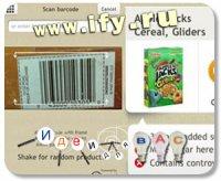 Приложение для сравнения продуктов и поиска альтернативы
