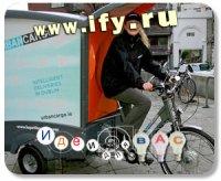 Бизнес идея: Использование грузовых велосипедах для целей города