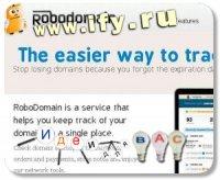 Сервис для управления доменами