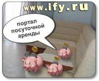 Портал о сдаче посуточных квартир в Белоруссии