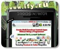 Сервис для создания приложений под Android