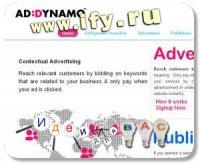 Новая альтернатива для контекстной рекламы