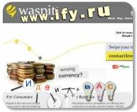 Новая платформа для мобильных платежей