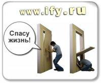 Бизнес идея: Защитная дверь