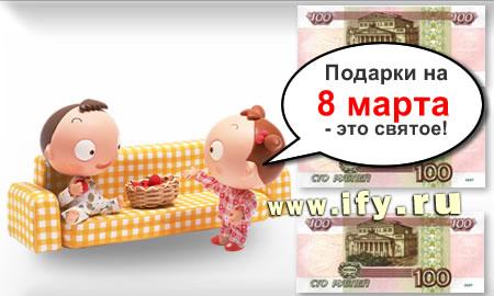 Бизнес идея: Как заработать на 8 марта? Подарочные наборы