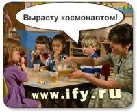 Бизнес идея: Мини детский сад на дому