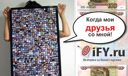 Создание плакатов, наклеек и книг из онлайн фотоальбомов