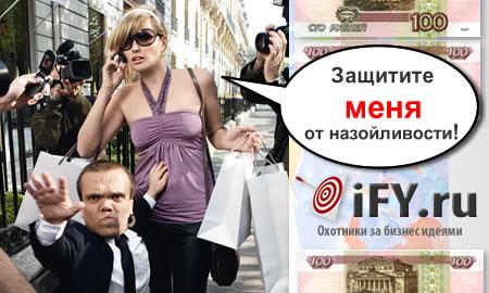 Бизнес идея: Охранное агентство