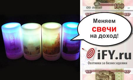 Бизнес идея: Продажа ароматических свечей