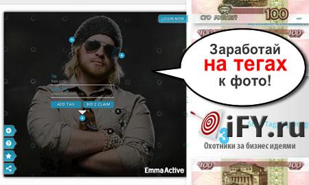 Четкая идентификация бренда от EmmaActive