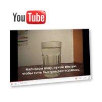 Видеопортал про физические опыты