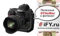На чем можно зарабатывать на сайтах про отзывы фотоаппаратов?
