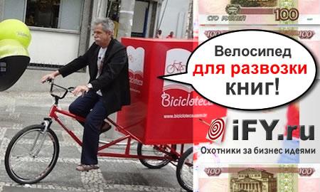 Экономичный транспорт для социальных нужд