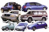 Сдача автомобилей в аренду туристам