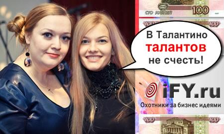 Интервью с Анной Яшиной: Детское актерское агентство