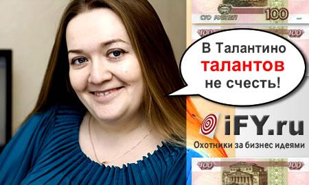 """Интервью с Анной Яшиной: Детское актерское агентство """"Талантино"""""""