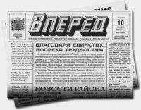 Газета бесплатных объявлений – будет ли доход?