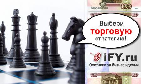 Еще раз о торговых стратегиях Forex