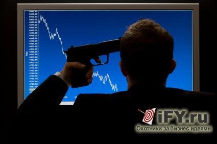 Форекс. Управление капиталом. Часть 2.
