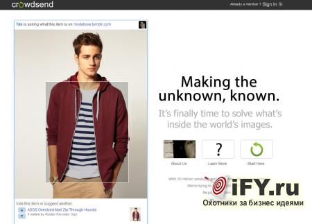 CrowdSend - узнай, что изображено на фото!