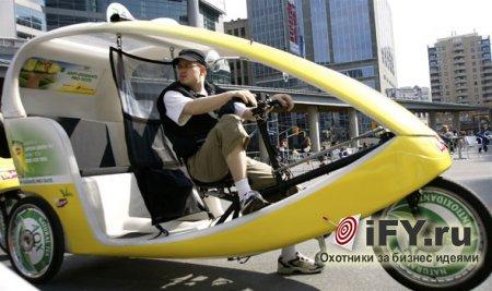 Бизнес идея велотакси