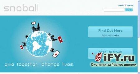Бизнес-обзор: Snoball - автоматизированная благотворительность
