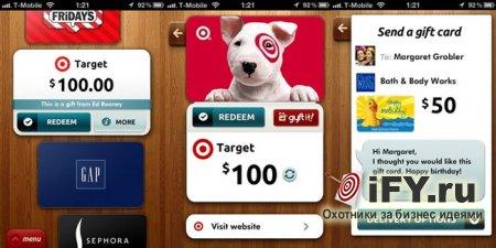Бизнес-обзор: Gyft - умное  использование подарочных карт