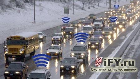 Бизнес-обзор: Система информирования через Bluetooth на дорогах