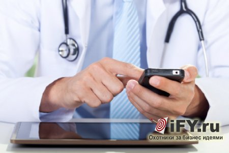 Медицинский онлайн-журнал