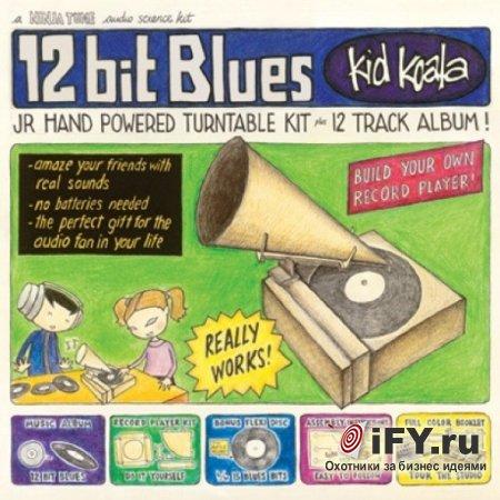 Бизнес-обзор: Картонный граммофон от DJ Kid Koala