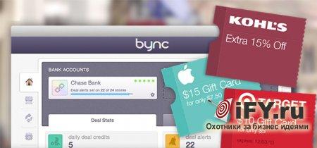Бизнес-обзор: Bync - за вашей кредиткой следят с пользой!