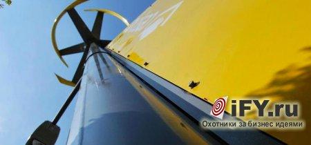 Бизнес-обзор: Воздушная зарядка для вашего автомобиля