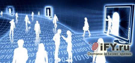 Бизнес-обзор: Социальная платформа «Kroupys» для обмена знаниями