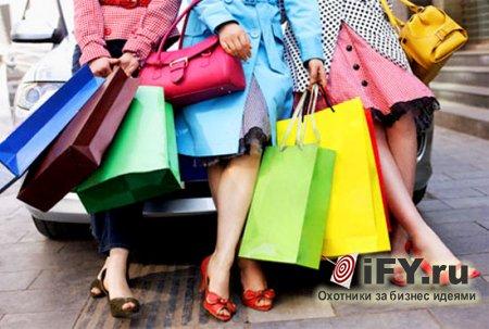 Женская одежда - прибыльный бизнес в сети!
