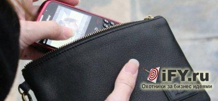 Сумки для защиты мобильных устройств