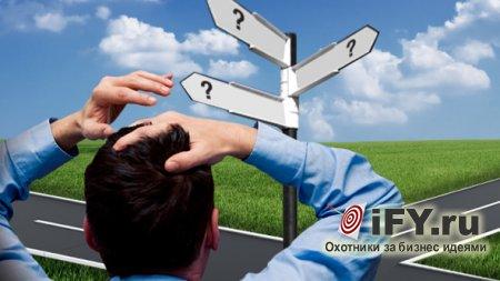 Одноразовые советы от бизнес-экспертов
