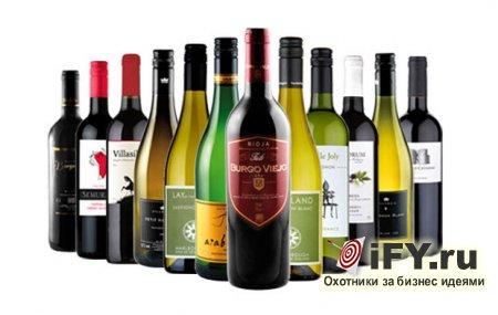 Прямые поставки продуктов - вино от производителей!
