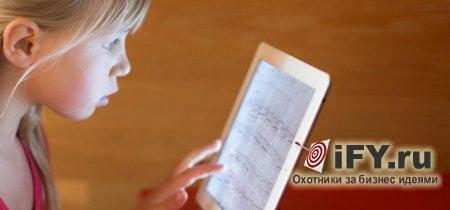 Quib.ly - портал о полезных гаджетах для детей